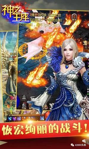 魔幻巅峰巨制 H5游戏《神之王座》今日邪力解禁