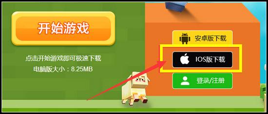 奶块下载苹果版怎么下 在哪下载苹果版