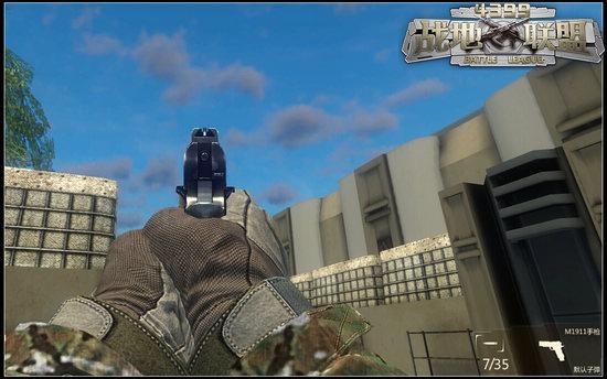 战地联盟独特机瞄操作 手枪也能轻松命中目标