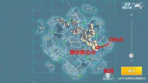 孤岛先锋新手攻略3