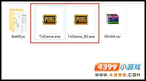 绝地求生3.9更新后无法进入游戏问题解决方法