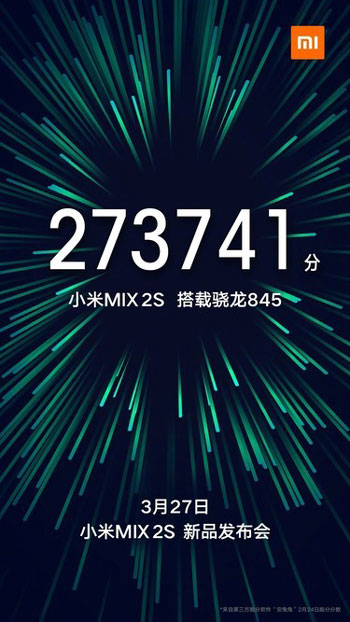 小米MIX2S