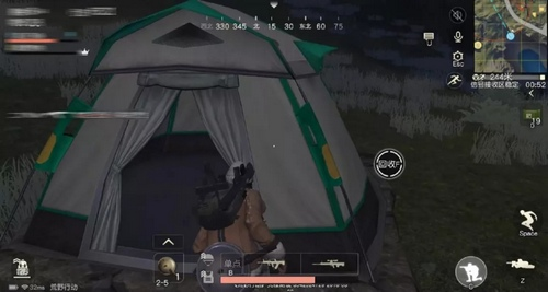 荒野行动帐篷
