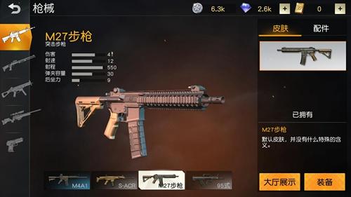 杏彩时时彩平台手机版 8