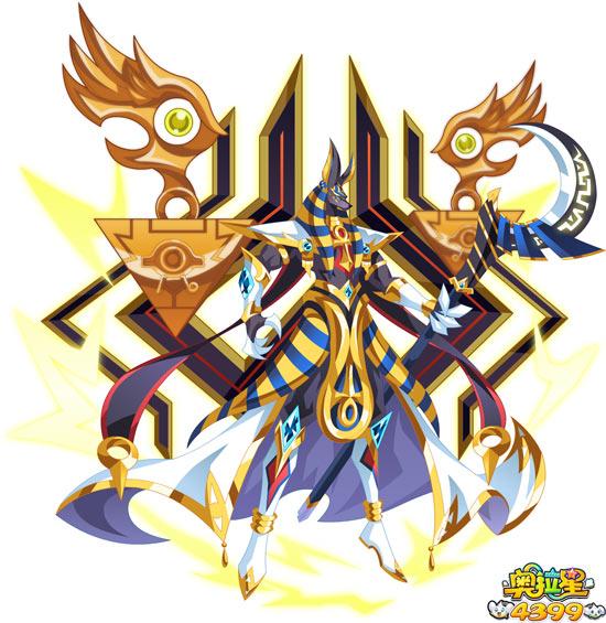 奥拉星神之使者阿努比斯图片 神之使者阿努比斯高清大图