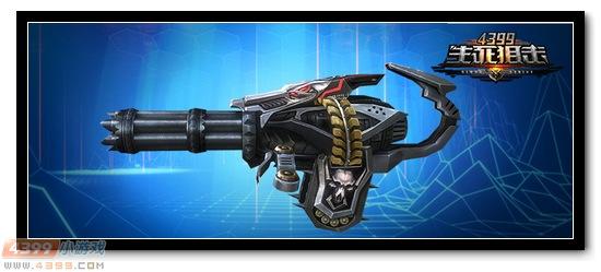 生死狙击3.13版本更新