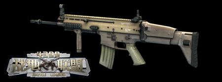 战地联盟武器SCAR-L步枪属性 SCAR-L步枪伤害