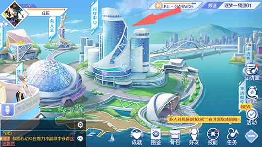 QQ炫舞手游对战中心位置