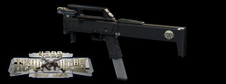 战地联盟FMG9冲锋枪属性 FMG9冲锋枪伤害
