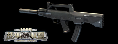 战地联盟05式冲锋枪属性 05式冲锋枪伤害