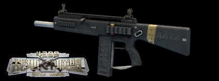 战地联盟AA12霰弹枪属性 AA12霰弹枪伤害