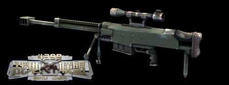 战地联盟99式狙击步枪属性 99式狙击步枪伤害