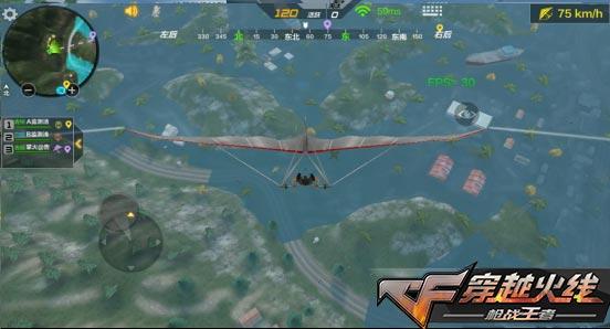 CF手游海岛地图9