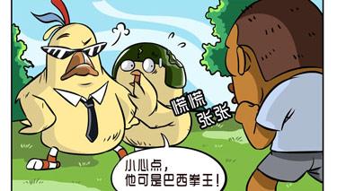 绝地求生刺激战场光子鸡传奇之《超级巴西拳王》