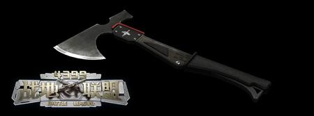战地联盟战术斧属性 战术斧伤害