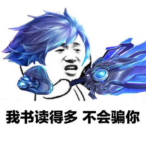 王者荣耀AR