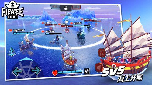 海盗法则Pirate Code