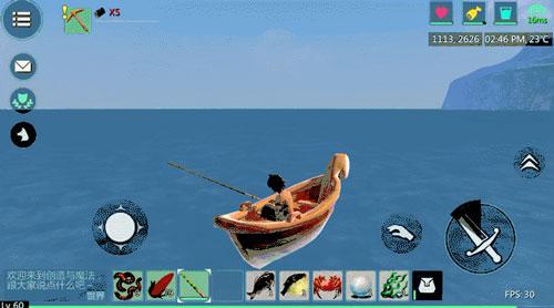 创造与魔法如何钓鱼 钓鱼技巧解析
