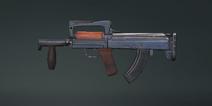 荒野行动Groza步枪怎么样 Groza步枪对比解析