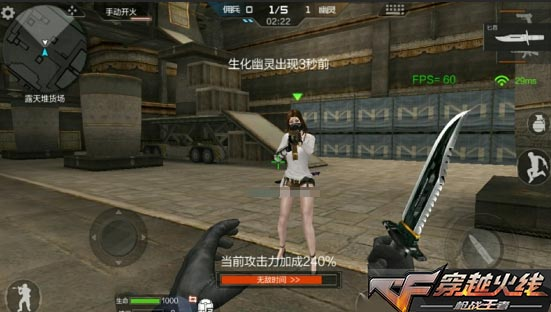 CF手游新角色葵3