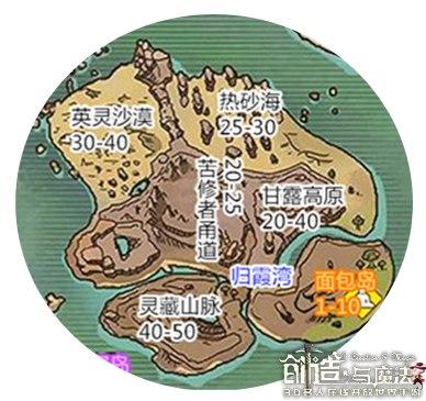 创造与魔法面包岛资源攻略 面包岛攻略大全