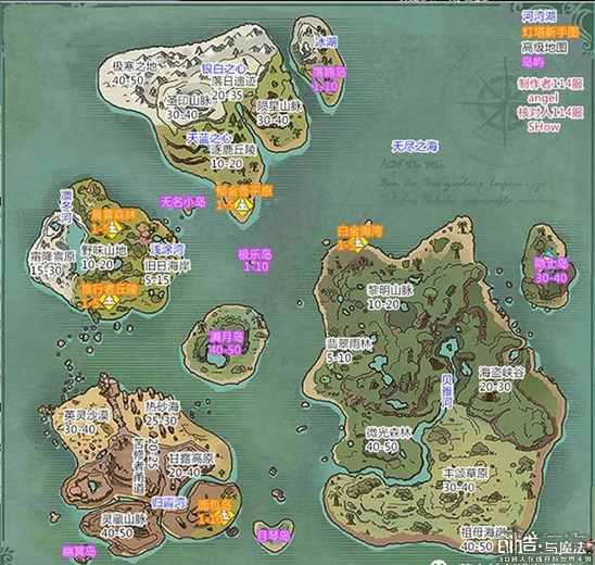创造与魔法小岛资源攻略 小岛攻略大全