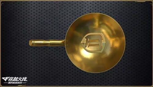 CF手游新武器5