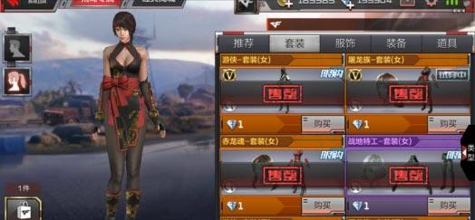 CF手游新服装6