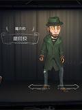 第五人格魔术师橄榄绿皮肤怎么得 瑟维勒罗伊橄榄绿皮肤获得方法