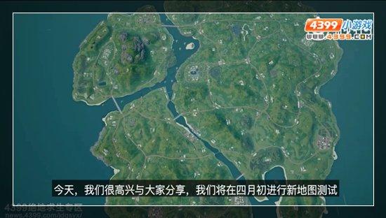 绝地求生 新闻公告 > 正文  绝地求生新地图曝光,绝地求生海岛地图