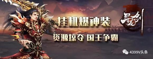 一周H5新游推荐【第42期】