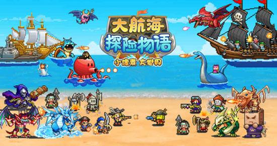 开罗游戏再次来袭 《大航海探险物语》目标成为海贼王的男人!