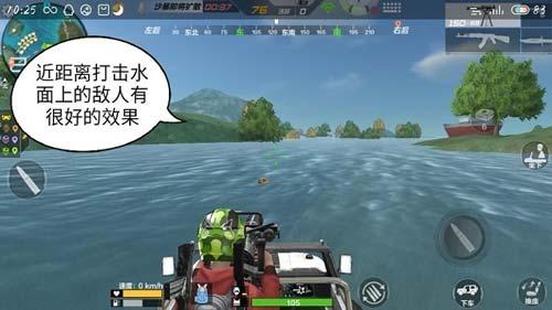 CF手游水路两用车3