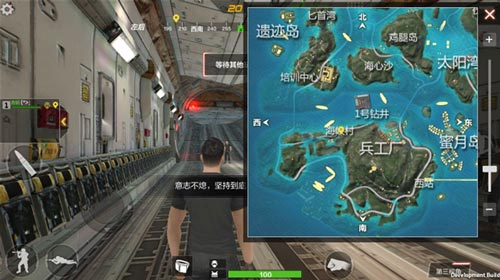 CF手游海峡村攻略1