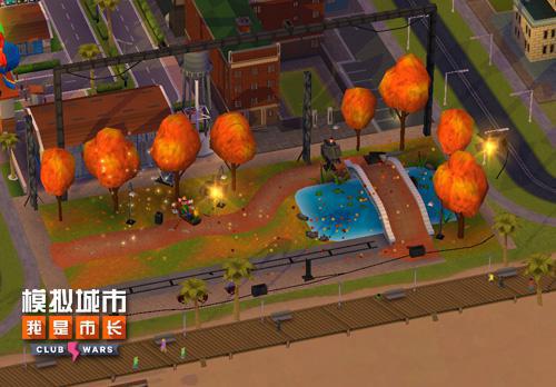 模拟城市 我是市长