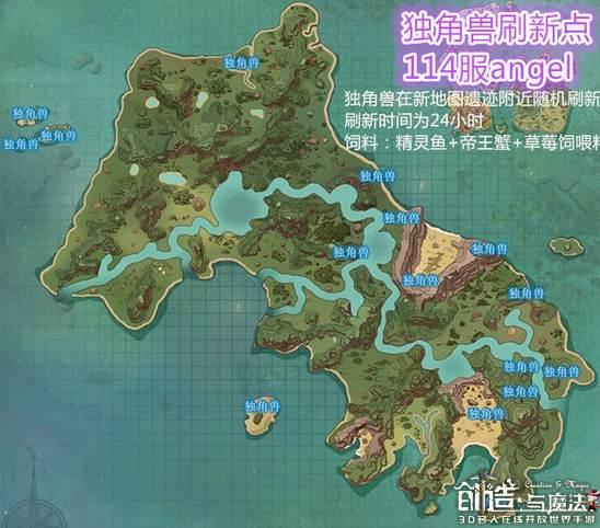 创造与魔法新地图资源攻略 新地图攻略大全