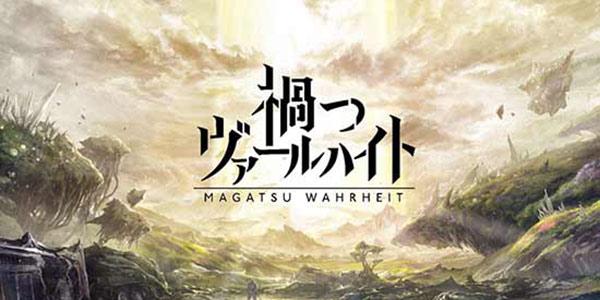 超豪华日系RPG企划 《灾祸的真理》手游动画小说齐头并进