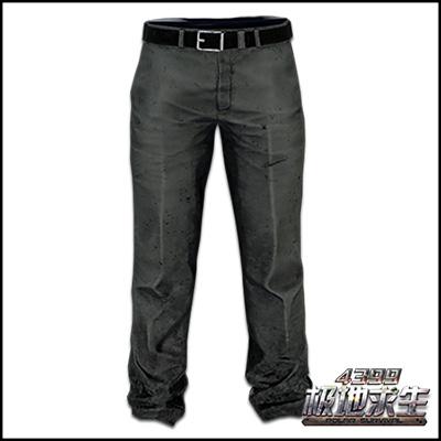 极地求生灰色长裤展示 灰色长裤获得方式