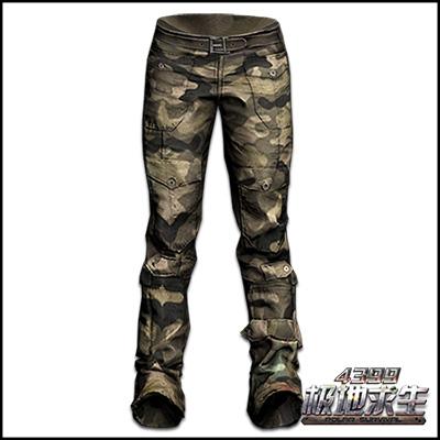 极地求生宽松长裤展示 宽松长裤获得方式