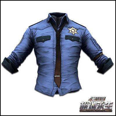 极地求生蓝色制服展示 蓝色制服获得方式