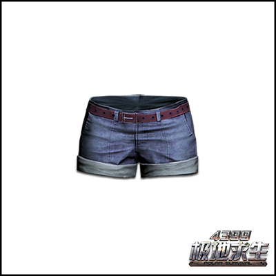 极地求生迷你热裤展示 迷你热裤获得方式
