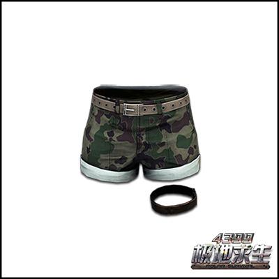 极地求生迷彩短裤展示 迷彩短裤获得方式