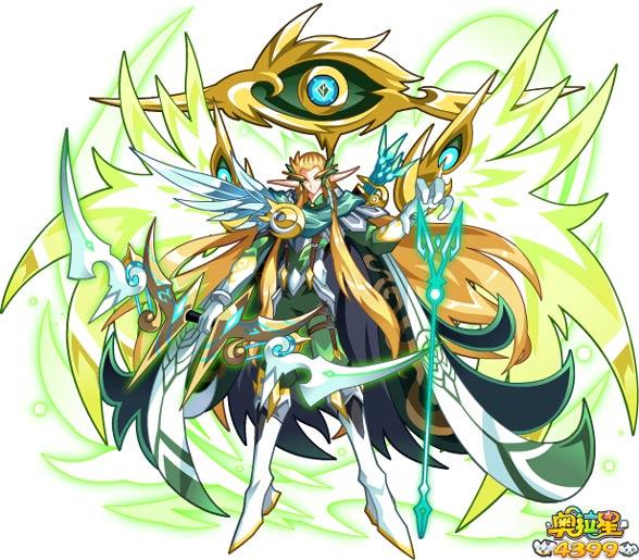 奥拉星精灵王子奥兰多图片 精灵王子奥兰多高清大图