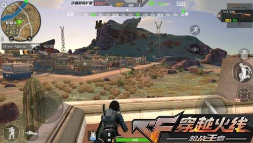CF手游沙漠4