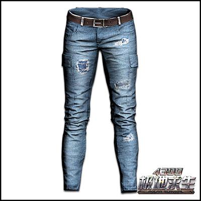 极地求生牛仔裤展示 牛仔裤获得方式