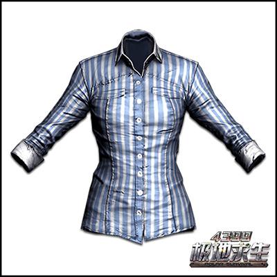 极地求生条纹衬衫展示 条纹衬衫获得方式