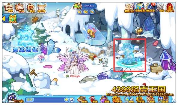 洛克王国绯雪重现