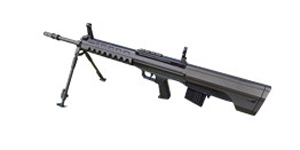 荒野行动88式狙击枪怎么样 88式狙击枪属性解析