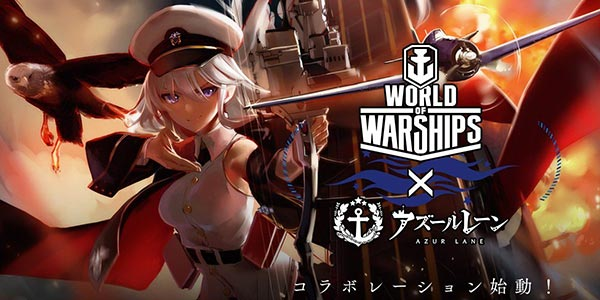 娘化战舰VS硬核战舰 《碧蓝航线》联动《战舰世界》成真!