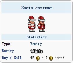 泰拉瑞亚圣诞老人服装